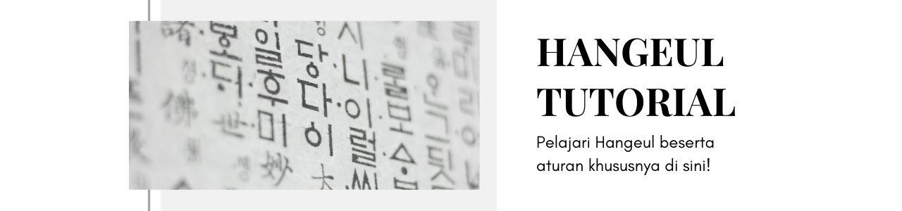 Cara baca Hangul